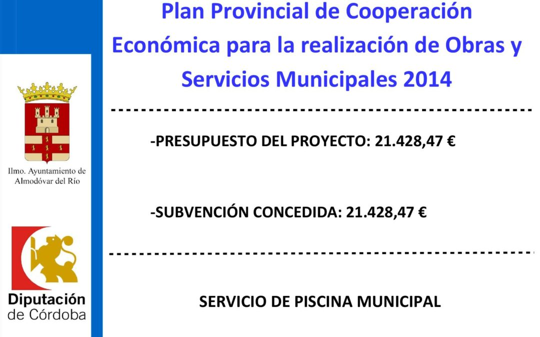 Servicio de piscina municipal 1