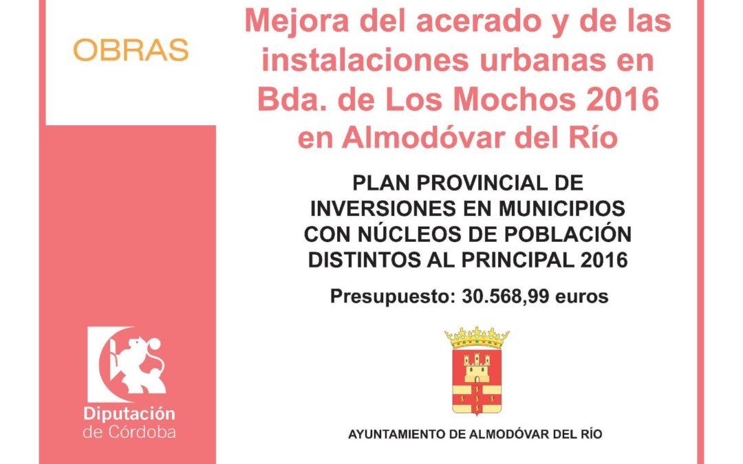 Mejora del acerado y de las instalaciones urbanas en Bda. de Los Mochos 2016 en Almodóvar del Río 1