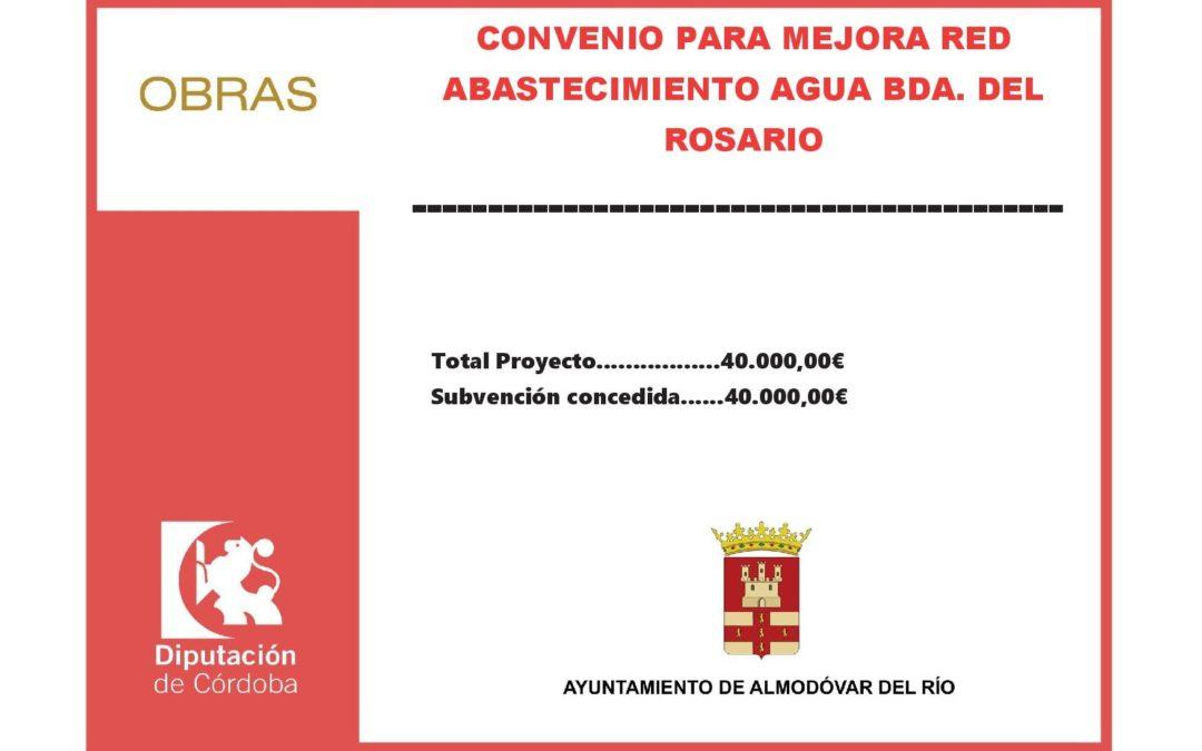 Conveio para mejora red abastecimiento de agua Bda. del Rosario 1