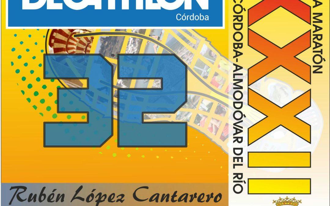 Decathlon renueva su compromiso con la XXXII Media Maratón Córdoba-Almodóvar con una Feria del Corredor en los días previos 2