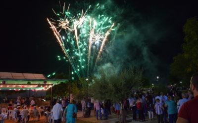 El Ayuntamiento cancela la Feria en honor de la Virgen del Rosario y la Verbena de Agosto