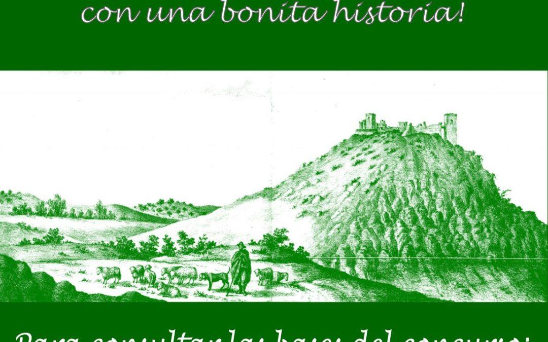 Bases II Concurso de Redacción Día de Andalucía