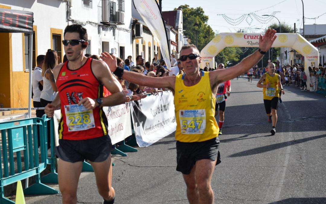 Reglamento XXXV Media Maratón Córdoba-Almodóvar
